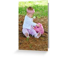 First Easter Egg Hunt Greeting Card
