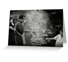 Barbecue Greeting Card
