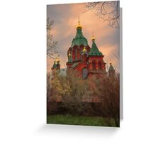 Finland. Helsinki. Russian Orthodox Cathedral. Greeting Card