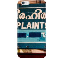 When were there no complaints? iPhone Case/Skin