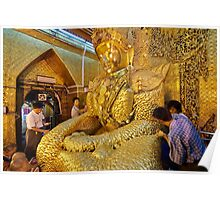 sitting Buddha with thick layer of golden leaves Poster