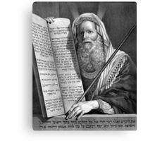 Moses and the Ten Commandments Canvas Print