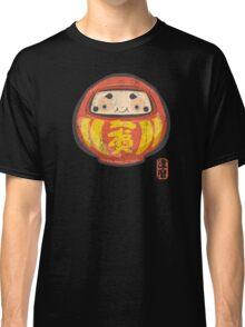 Daruma [Special Lucky Toy Box] Classic T-Shirt