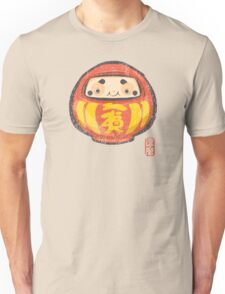 Daruma [Special Lucky Toy Box] Unisex T-Shirt