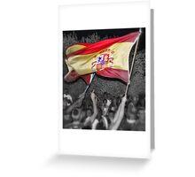 Spain 1...............Holland 0 Greeting Card