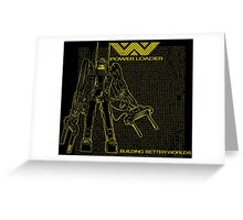 Powerloader Blueprint (yellow) Greeting Card