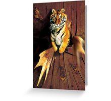 Tiger Wreckage Greeting Card