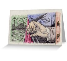 Hands in color Greeting Card
