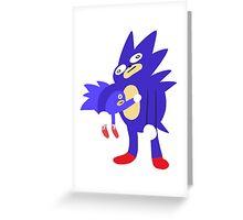 Sanic and Sanic Jr Greeting Card