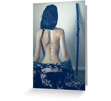 Katana Curves Greeting Card