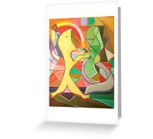 The sculptor (by Jacantti) Greeting Card