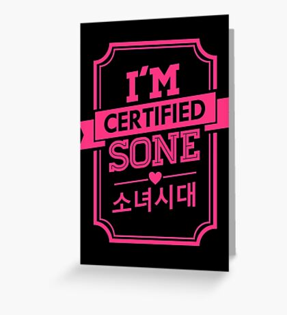 Certified SNSD SONE Greeting Card