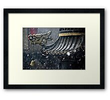 Ping Yao - The bell. Framed Print