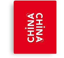 China Beijing Pekin Shangai Hong-Kong Print Posters Decoration Canvas Print