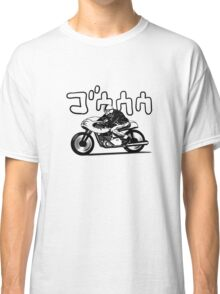 Retro Motorcycle Classic T-Shirt