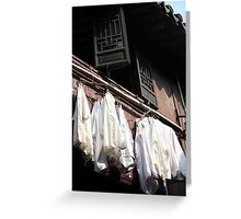 White Laundry Greeting Card