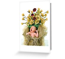 IN THE BEGINNING..... Greeting Card