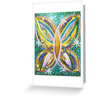 Details of Transformation: Inner Power Painting Greeting Card