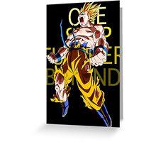 dragon ball z goku one step further beyond super saiyan anime manga shirt Greeting Card
