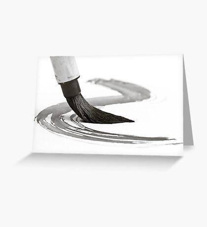 Sumi-e Brush 2 Greeting Card