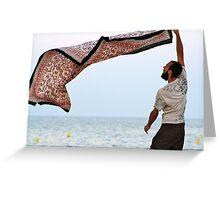 Dance 2 - Tunisia Greeting Card