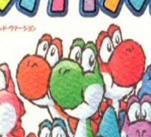 Lovey Yoshi Sticker