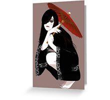 Kuniko Greeting Card