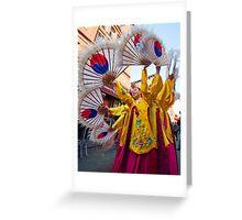 Korean Dancers in NYC Greeting Card