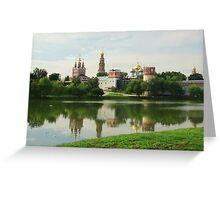 Scenic Russia Greeting Card