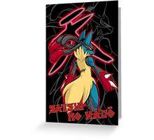Mega Lucario - Satsui no Hado Greeting Card