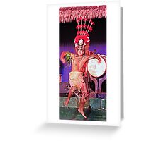 Luau Dancer Greeting Card