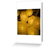lanterns 2 Greeting Card