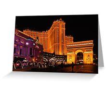 Triumphal Arch in LV Greeting Card