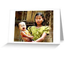Yawning baby Greeting Card