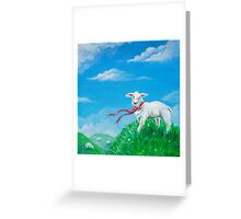 Little Sheep Greeting Card