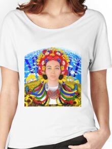 UKRAINE Women's Relaxed Fit T-Shirt