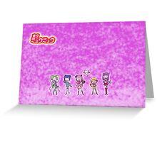 Tokyo Mew Mew Greeting Card