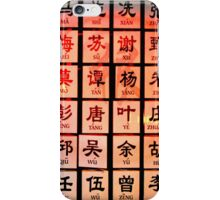 Some Chinese Surnames iPhone Case/Skin