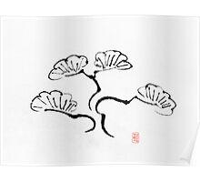 Simple Bonsai Sumi Poster