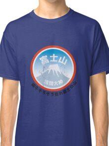 Fuji San Classic T-Shirt