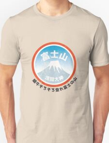 Fuji San T-Shirt