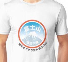Fuji San Unisex T-Shirt