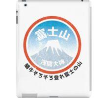 Fuji San iPad Case/Skin