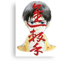 """Shingeki (Attack)"" in red from Shingeki no kyojin(Attack on Titan) Canvas Print"