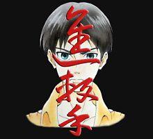 """Shingeki (Attack)"" in red from Shingeki no kyojin(Attack on Titan) Long Sleeve T-Shirt"