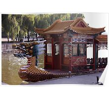 Dragon Boat Docked Poster