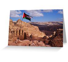 Monastery Petra, Jordan Greeting Card