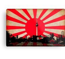 City of The Rising Sun Metal Print