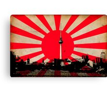 City of The Rising Sun Canvas Print