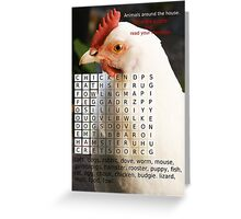 Animals around the house. Word Search Puzzle with a message. Greeting Card